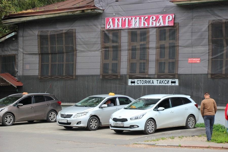Из Владимира до Суздаля можно доехать на такси