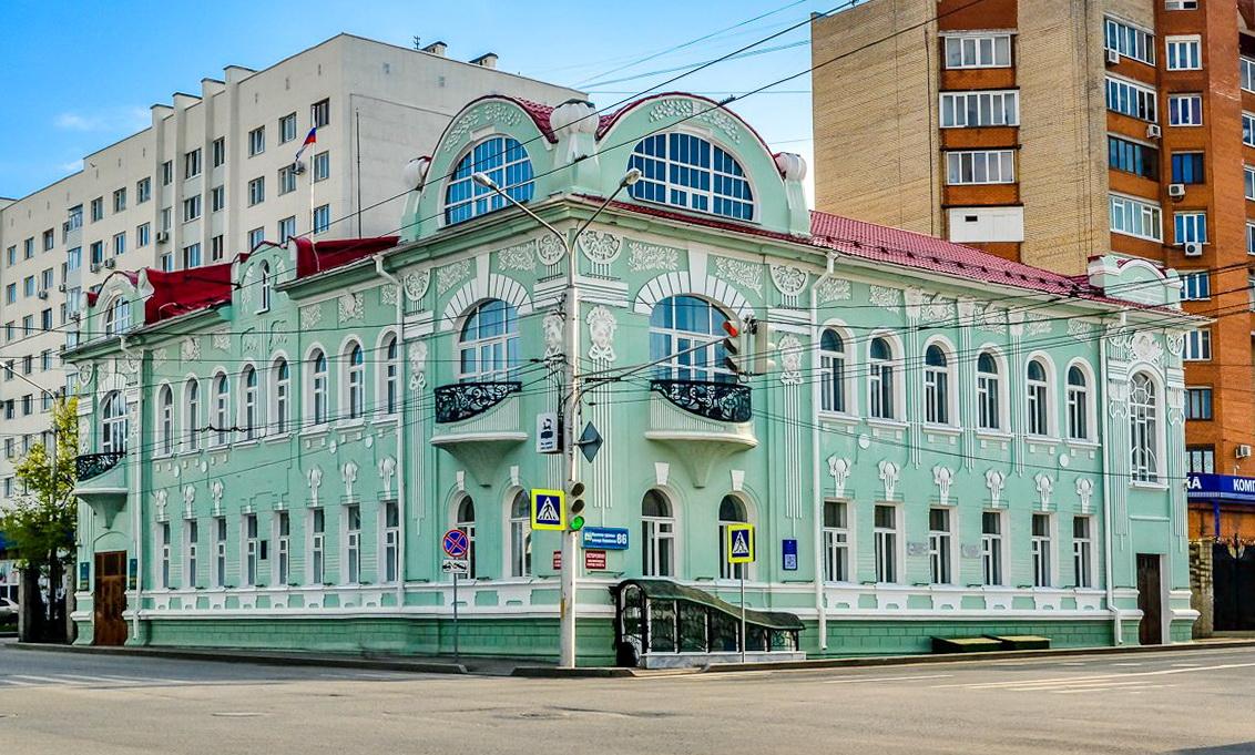 Дом Костерина и Черникова