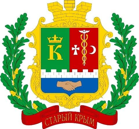 Герб Старого Крыма