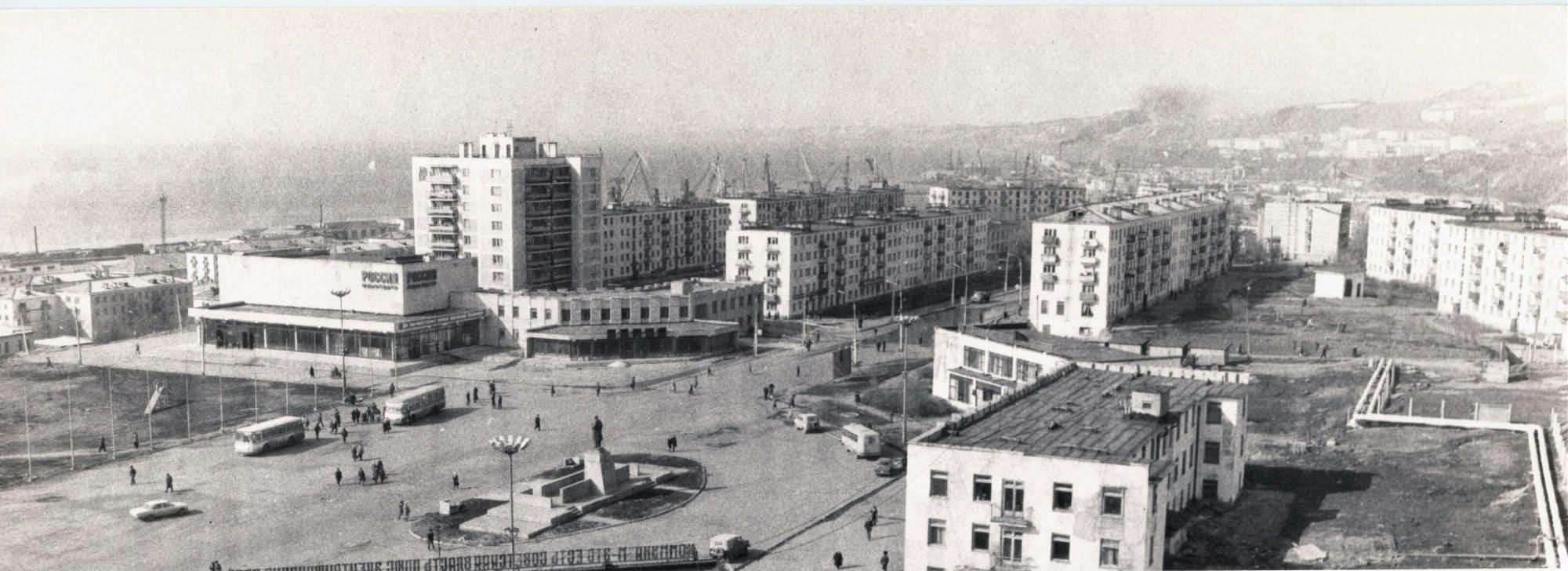 Холмск в советский период