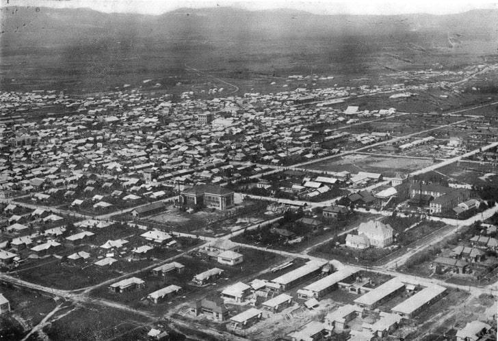 Тоёхара в 1930-е годы