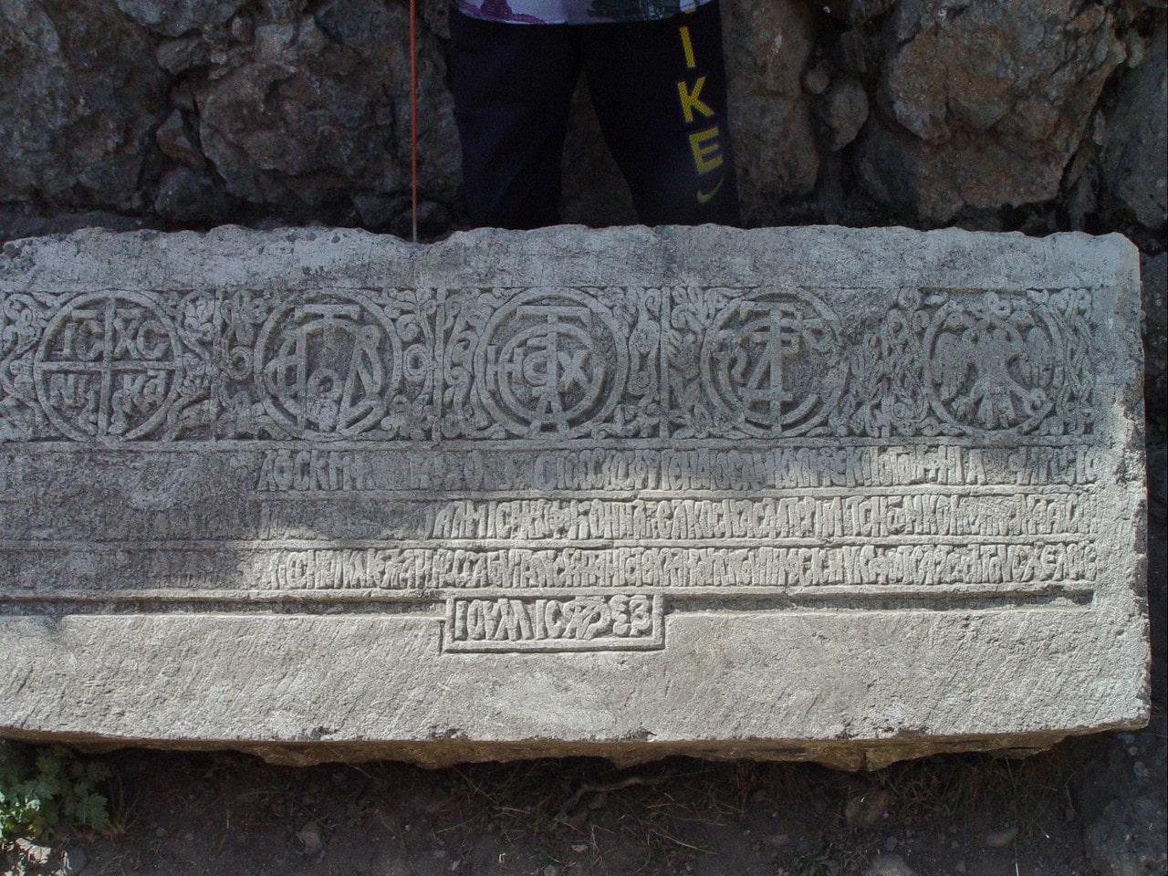 Закладная плита, найденная при раскопках крепости