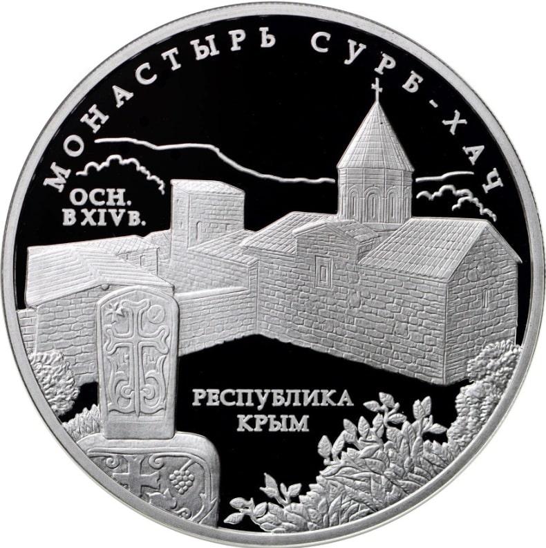 Александр Грин на смертном одре. Старый Крым. 1932 год