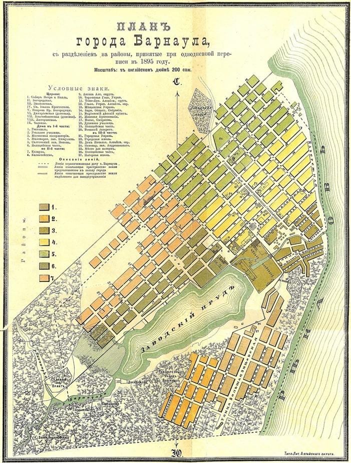 План Барнаула с разделением на районы в 1895 году