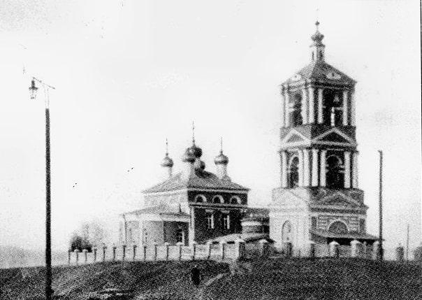 Первым каменным зданием Уфы была Троицкая церковь