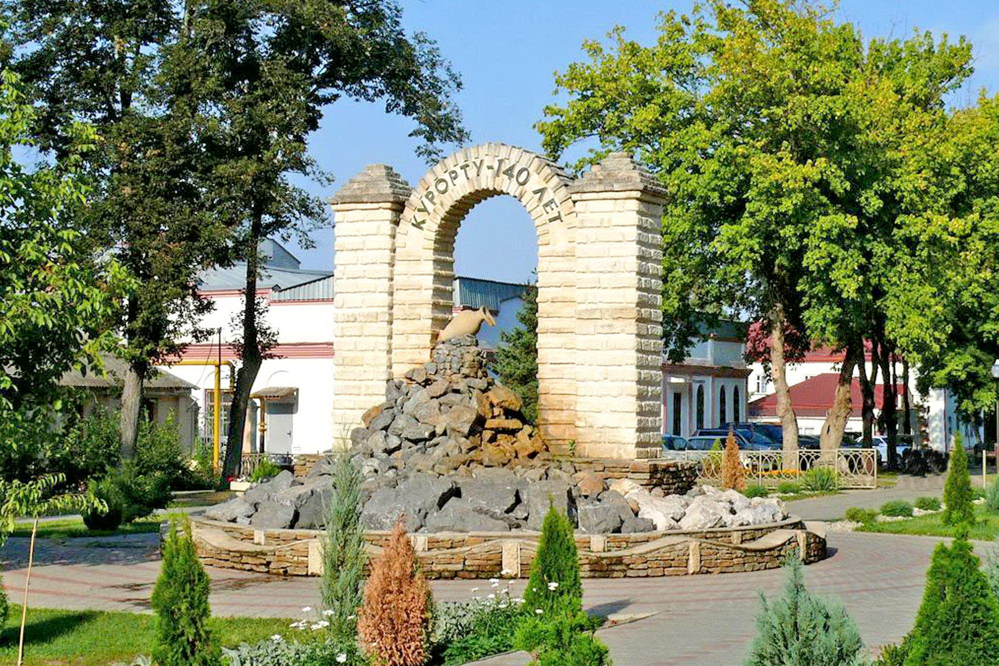 Арка в честь 140-летия курорта