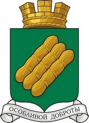 Герб города Пудож
