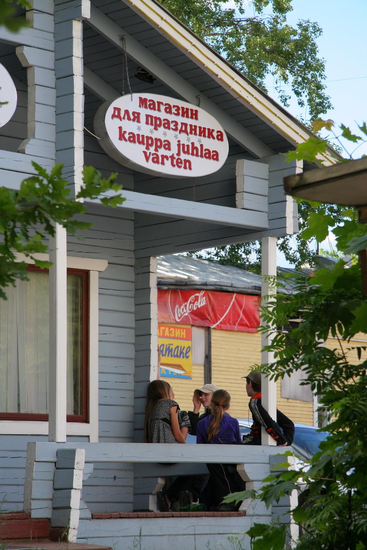 В городе можно встретить вывески на финском языке
