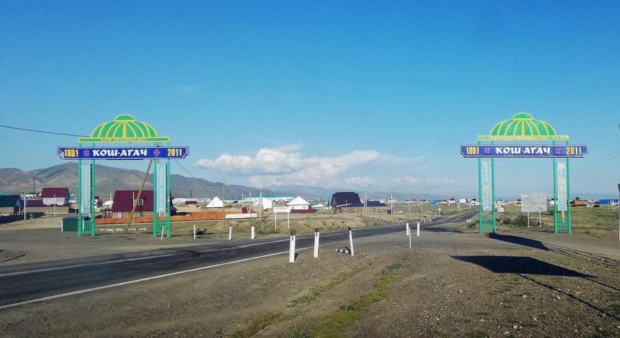 Село Кош-Агач