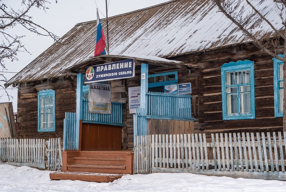 Столицей Ольхона является село Хужир