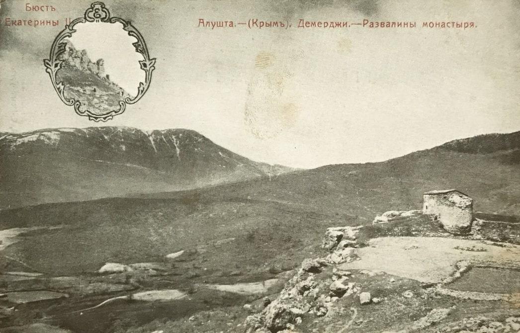 Вид на развалины крепости Фуна и храм Феодора Стратилата, почтовая карточка, конец XIX века
