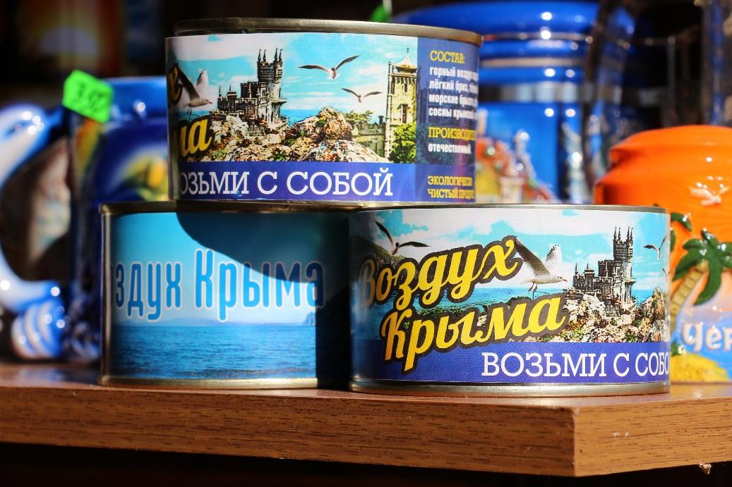 Возле водопада продают крымский воздух