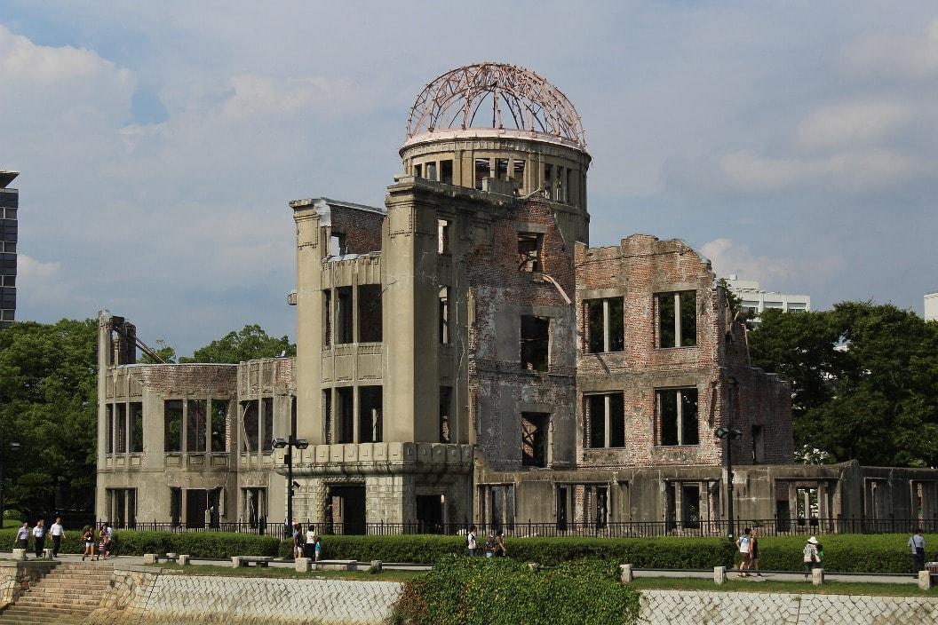 Дом атомной бомбы