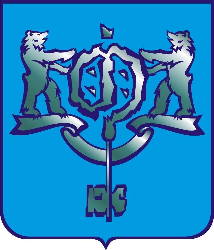 Герб Южно-Сахалинска