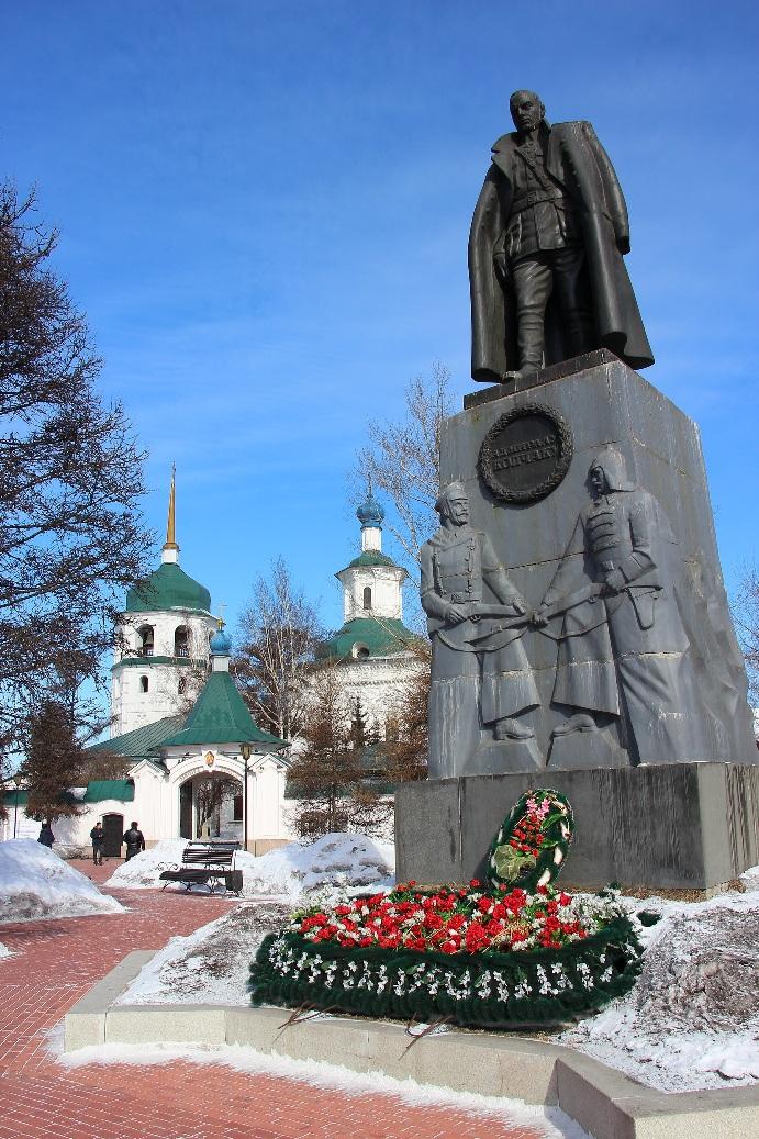 Памятник адмиралу Колчаку