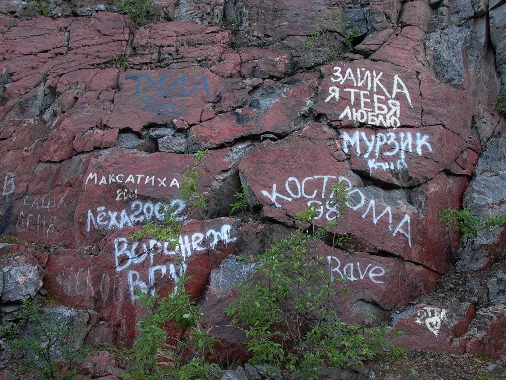 Хибинское граффити