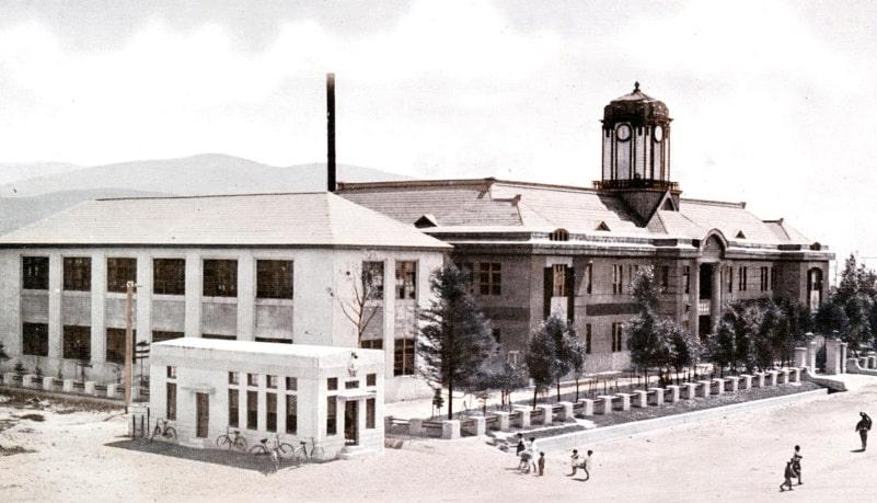 Железнодорожное бюро Карафуто