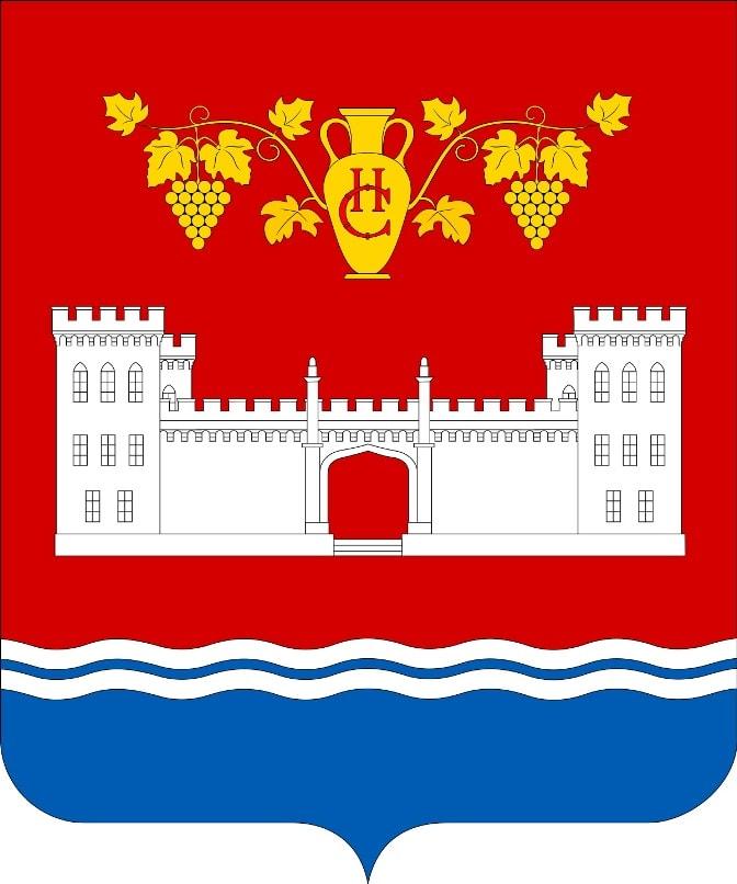 Герб поселка Новый Свет с изображением гостевого дома князя Голицына