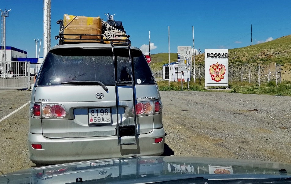 Рядом находится российско-монгольская граница