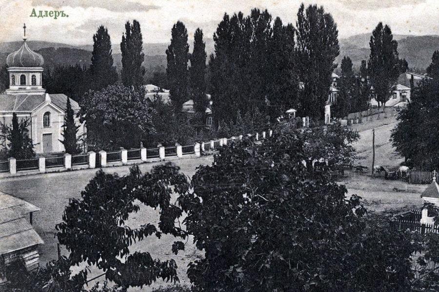 Так выглядел курорт в 1910 году