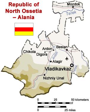 Дигора находится к северо-западу от Владикавказа