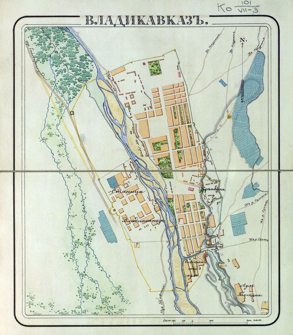 Карта Владикавказа. 1830-е годы