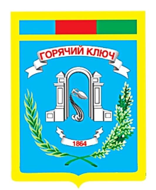 Старый герб города