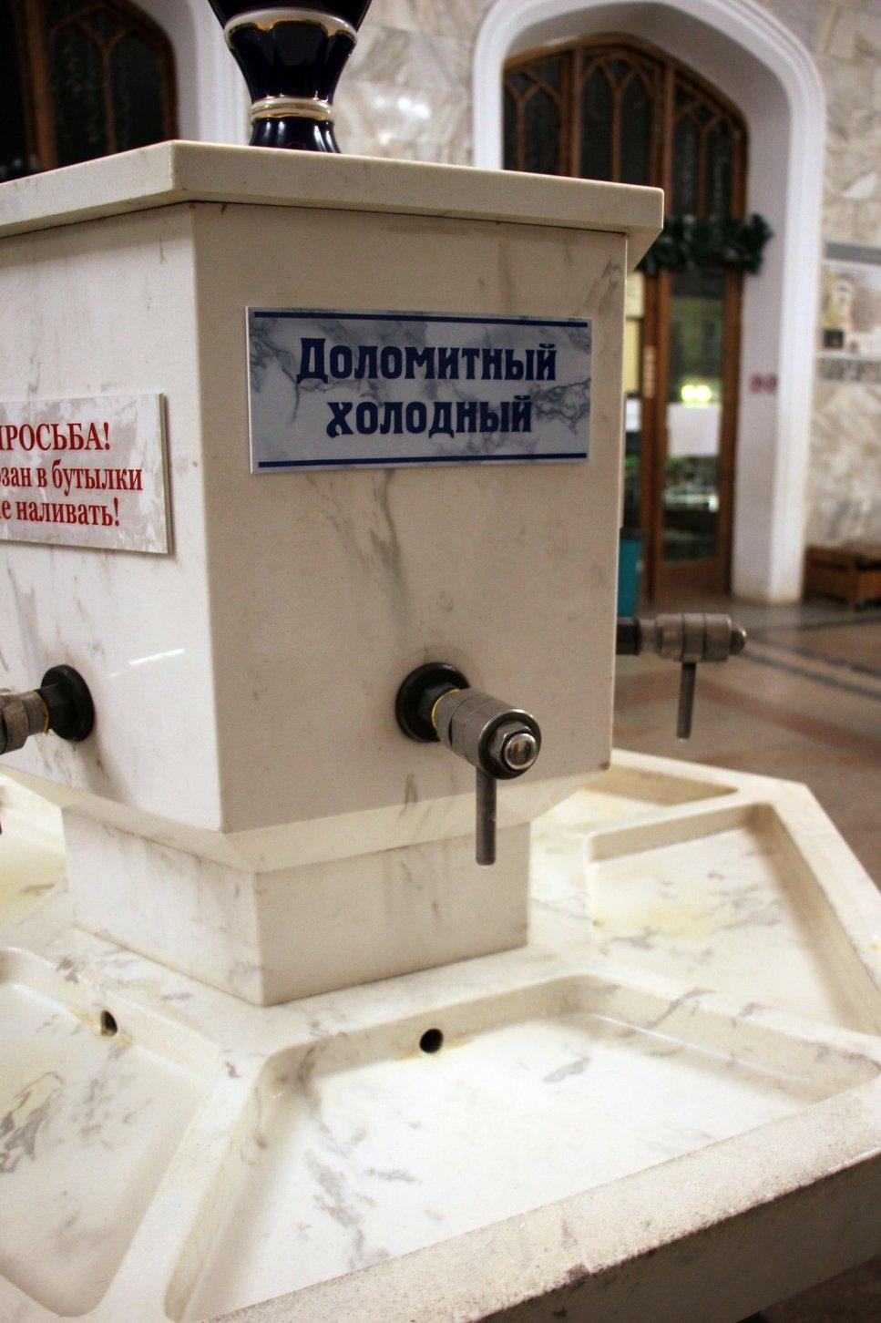 Кавказский минеральный бальзам