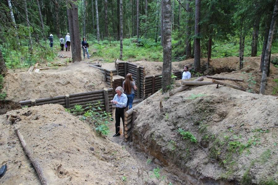 Исторический район «Куутерселькя 1944»