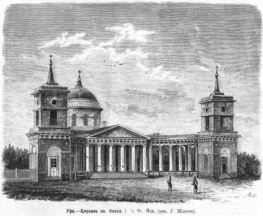 Так Спасская церковь выглядела в начале XX века