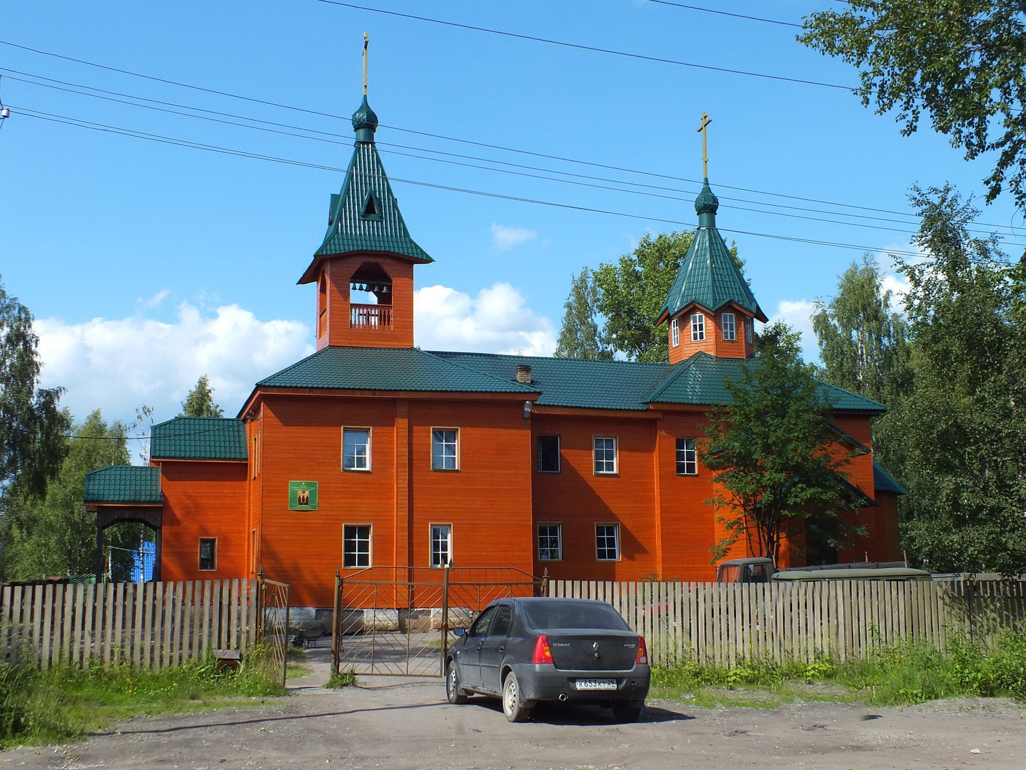 Церковь Зосимы, Савватия и Германа