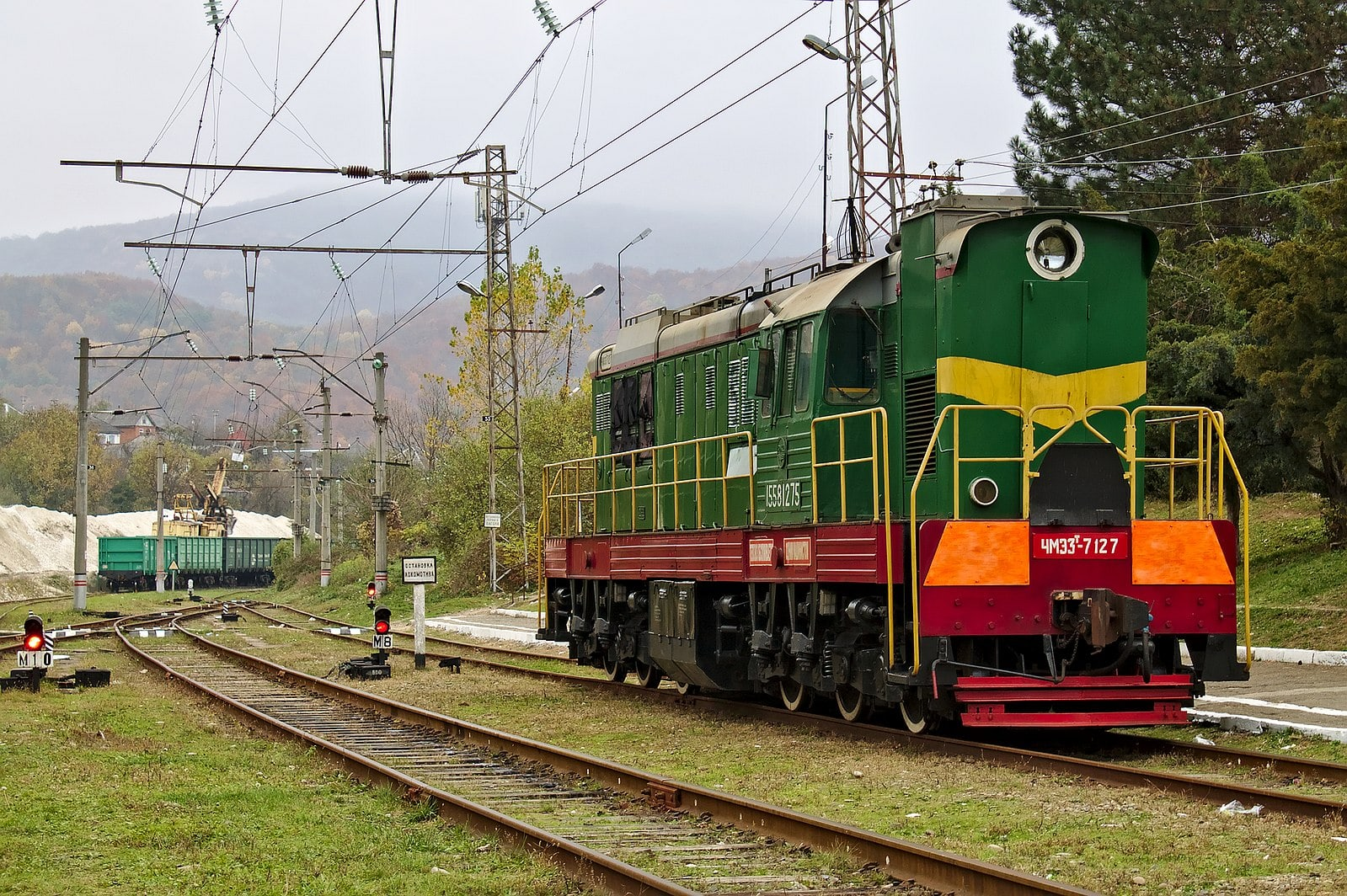 Станция Хаджох