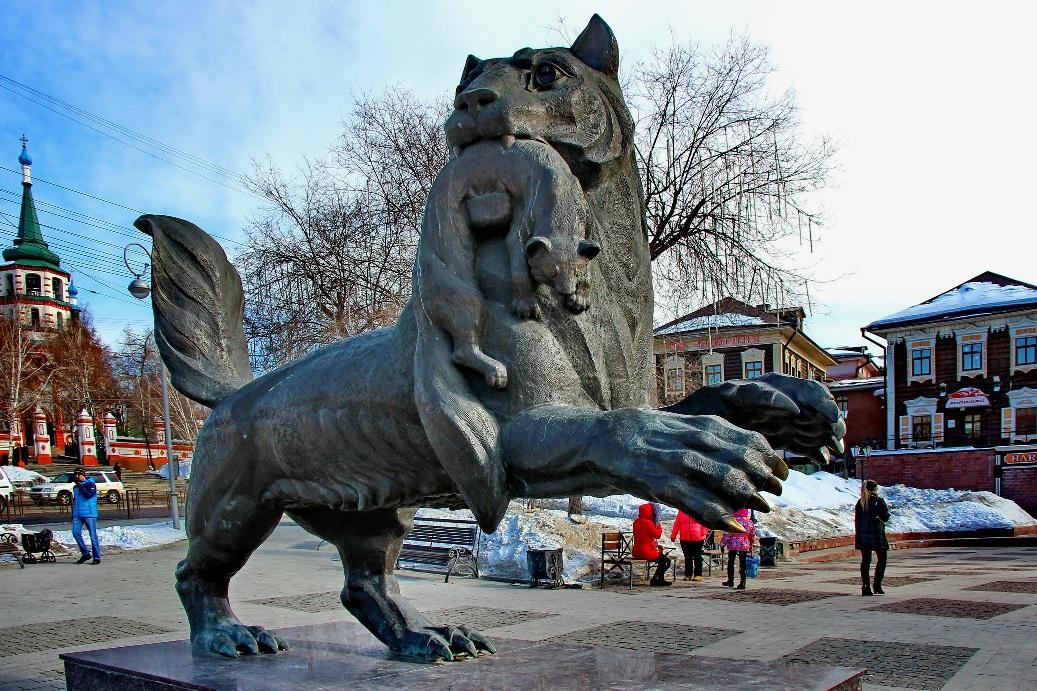 Бабр – символ Иркутска