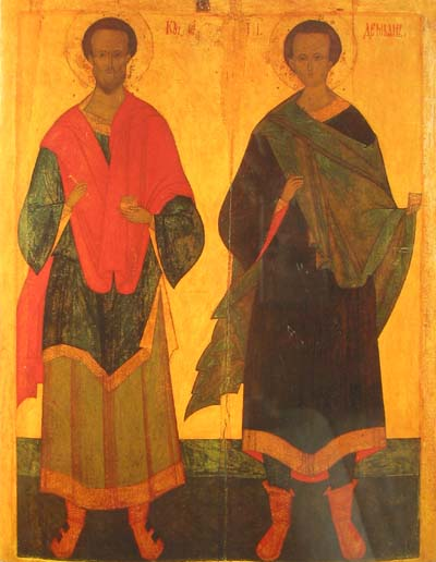 Икона. Святые Косма и Дамиан. Первая половина XV века