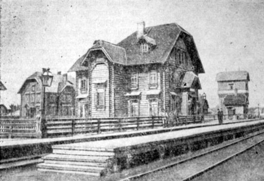 Здание вокзала на станции Няндома. 1913 год