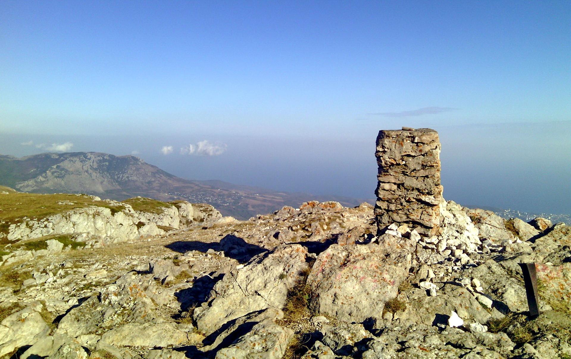 Эклизи-Бурун является высшей точкой массива Чатыр-Даг
