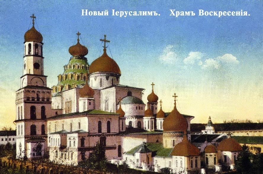 Воскресенский собор на открытке 1890 года