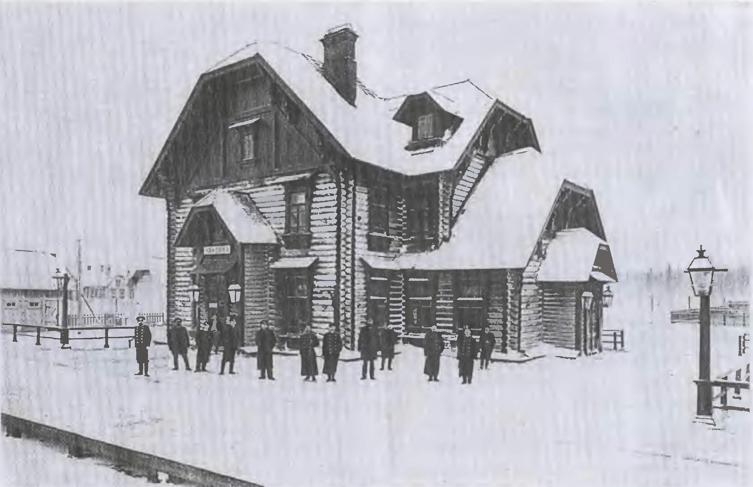 Первая станция Няндома