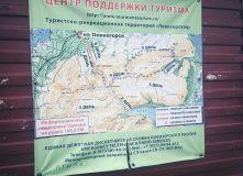 Кольский, Красоты Ловозерских тундр
