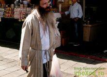 ортодоксальный еврей