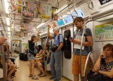 Япония, Фудзияма и другие сокровища Японии