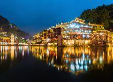 Китай, Парящие горы и древние города Южного Китая