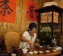 Китай, Огни Поднебесной