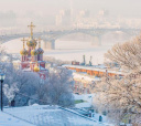 Подмосковье, Выходные в Нижнем Новгороде с обучением катанию на горных лыжах - Разведка