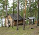 Сибирь, Путешествие к Тунгусскому метеориту