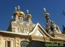 монастырь Марии Магдалины на Масличной горе