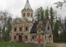 Подмосковье, Поход выходного дня с альп.подготовкой - Карьер-Гейзер-Замок - Владимирская область