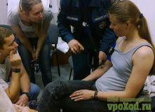 Подмосковье, Курсы первой помощи в Москве: Спецкурс для туристов