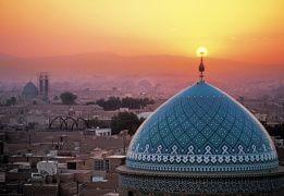 Путешествие по городам древней Персии