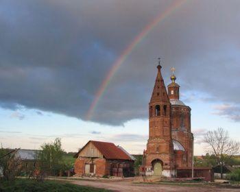 Пеший поход - Тула - Ясная поляна - Тульская область